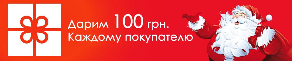 Купить полотенцесушитель водяной в Киеве, Харькове.
