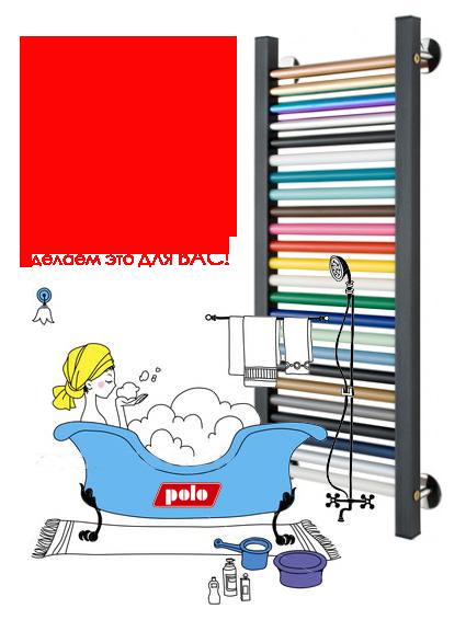 Купить полотенцесушитель в Харькове и Киеве