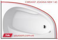 Карниз для ванны Cersanit Joanna NEW 140
