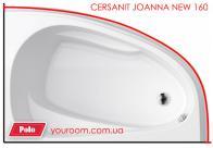 Карниз для ванны Cersanit Joanna NEW 160