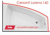 Карниз для ванны Cersanit Lorena 140x85