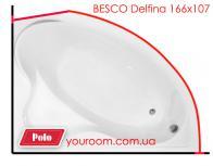 Карниз для ванны Besco Delfina 166х107