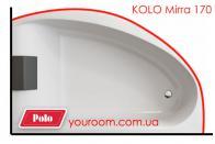 Карниз для ванны KOLO Mirra 170x110