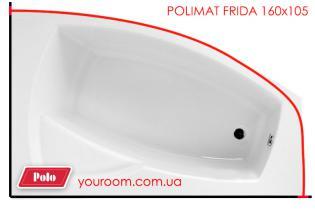 Карниз для ванны Polimat Frida 160x105