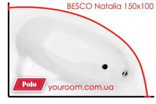 Карниз для ванны Besco Natalia 150х100
