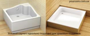 Штанга для шторки в ванную угловая